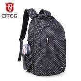 【DTBG】韓風輕量化電腦雙肩後背包15.6吋(D8217W)