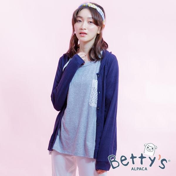 betty's貝蒂思 開扣車線口袋連帽小外套(深藍)