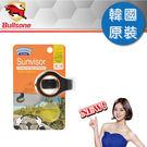 【Bullsone】遮陽板香水夾-葡萄柚