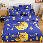 【eyah】台灣製205織紗精梳棉加大床包組-睡眠熊