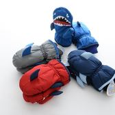 男童保暖手套 冬季新款手套加厚保暖卡通鯊魚男童滑雪手套小孩 俏女孩