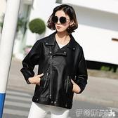 皮衣皮衣女春秋新款韓版寬鬆皮夾克OVERSIZE黑色短款PU皮BF風外套 春季特賣