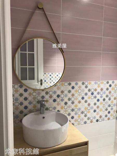 化妝鏡 北歐梳妝鏡壁掛輕奢衛生間圓形掛鏡吊鏡浴室鏡洗手間化妝大圓鏡子 米家WJ