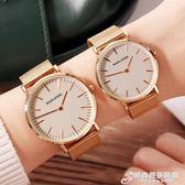 手錶女款時尚潮流2017韓國大氣復古超薄男士防水新款精鋼情侶手錶igo 時尚芭莎