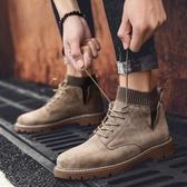 馬丁靴男 士工裝靴英倫風冬季棉鞋中幫男靴秋季高幫男鞋子潮鞋短靴【快速出貨】