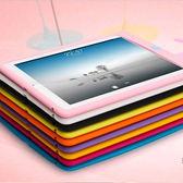 蘋果ipad air2保護套MINI2/3迷你PAD4/5/6硅膠套平板9.7全包軟殼1 生日禮物