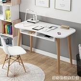 ins北歐簡約家用電腦台式書桌學生寫字台辦公現代臥室小戶型桌子