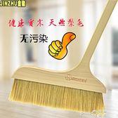 金豬 豬鬃毛實木掃帚/掃把/地鑚地板專用掃地笤帚地板刷軟毛 【PINKQ】