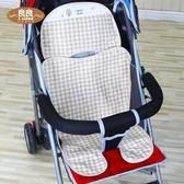 全館79折-嬰兒手推車涼席兒童推車涼席子苧麻寶寶夏季涼席座椅墊子