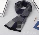 圍巾 圍巾男士秋冬季高檔潮時尚保暖年輕人生日禮物韓版百搭圍脖禮盒裝 薇薇