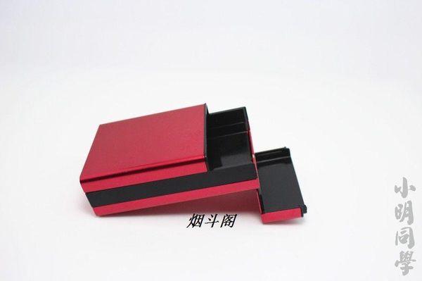 金20支裝男士菸盒創意/磁鐵黏合翻蓋金屬