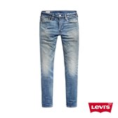 Levis 男款 上寬下窄 512 低腰修身窄管牛仔褲 / 赤耳 / 仿舊水洗微潑漆工藝 / 彈性布料