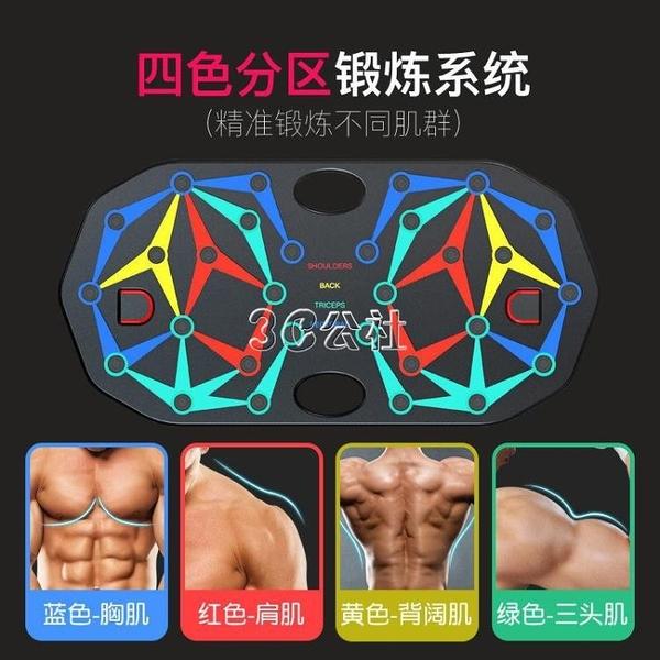 多功能俯臥撐板支架輔助器男士腹肌健身器材家用胸肌女訓練健身板 快速出貨