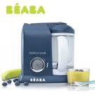 法國 BEABA 嬰幼兒副食品調理器/調理機 -深藍 ●送 副食品調理機外出袋