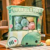恐龍毛絨玩具娃娃公仔零食抱枕櫻花小兔子玩偶女生日禮物兒童 造物空間NMS