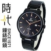 【台南 時代鐘錶 SIGMA】簡約時尚 藍寶石鏡面不鏽鋼男錶 1122M-BG 玫瑰金/黑鋼 40mm 平價實惠的好選擇