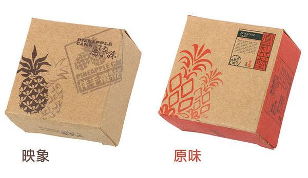 {原味/映象}單粒小包裝紙盒 (200入裝)