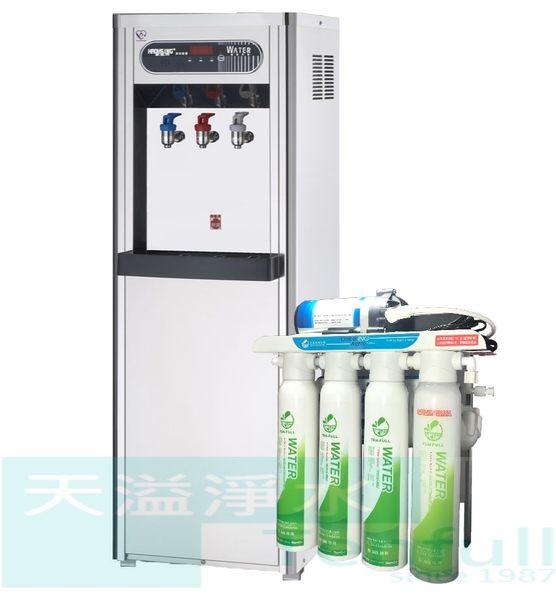 《豪星HaoHsing》HM-1687三溫飲水機【內置TF530純水機】【冰冷熱水皆有煮沸】☛加贈SQC濾心一年份