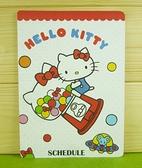 【震撼精品百貨】Hello Kitty 凱蒂貓~卡片-扭蛋機(M)