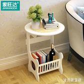 床頭櫃 歐式簡易床頭柜簡約現代客廳臥室小柜子儲物柜 AW10865『寶貝兒童裝』