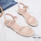 涼鞋女配裙子粗中跟低跟一字帶扣平底鞋夏季【時尚大衣櫥】