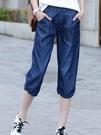 天絲七分牛仔褲女超薄2021夏季新款大碼鬆緊腰寬鬆直筒高腰中褲子 果果輕時尚