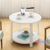 簡約茶几 現代簡約小圓桌茶几咖啡桌組裝簡易客廳沙發邊桌迷你邊几茶桌JY【快速出貨】