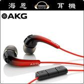 【海恩數位】AKG K328 耳道式耳機 紅色 支援 iphone 智慧型手機