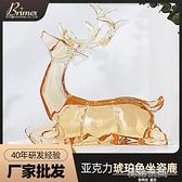 琥珀色圣誕鹿擺件 壓克力奔跑式對鹿 家居桌面擺飾麋鹿桌面擺件YDL