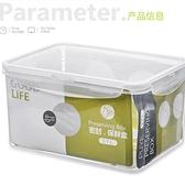 冰箱收納盒 普業安立格保鮮盒長方形塑料微波爐密封盒家用冰箱食品【快速出貨八折鉅惠】