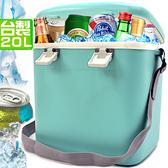 20公升釣魚冰桶20L冰桶行動冰箱.保冰袋保鮮袋保溫袋.擺攤休閒汽車戶外露營用品.推薦哪裡買ptt