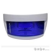 【現貨快出】110V 紫外線毛巾消毒櫃美容美發工具理發店小型商用立式迷你剪刀消毒箱 西城故事