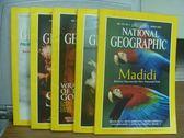 【書寶二手書T8/雜誌期刊_QLW】國家地理_2000/3~12月間_共5本合售_Madidi等_英文版