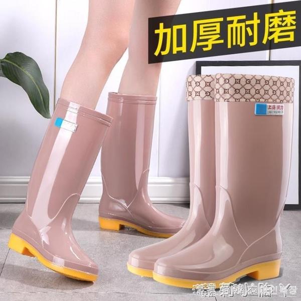 雨鞋女士高筒雨靴春秋長筒中筒水靴加絨保暖防滑膠鞋時尚水鞋包郵 蘿莉新品