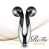 【MTG官方旗艦館】ReFa ACTIVE WF 鈦合金滾輪 | MTG Taiwan直營販售・日本設計・一年保固