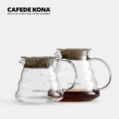 咖啡壺CAFEDEKONA手沖咖啡壺家用耐熱玻璃滴漏壺360/600ml云朵分享壺LX爾碩