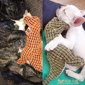 寵物玩具 耐咬磨牙發聲法斗泰迪柯基幼犬金毛大型犬寵物  萌萌小寵