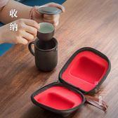 旅行茶具套裝便攜包 快客杯一壺二杯戶外迷你功夫茶具簡易茶具2人 igo智聯