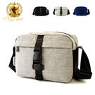 側背包 簡約素面前扣防水口袋斜背包包 N...