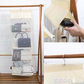掛袋 可拆卸包包收納神器衣柜掛袋壁掛式整理袋懸掛多層布藝防塵儲物架 芭蕾朵朵