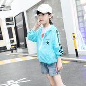 女童夏季新款防曬服外套中大兒童超薄時尚防紫外線皮膚衣 QQ1206『愛尚生活館』