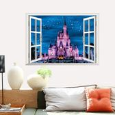 城堡 3D立體壁貼 可重覆黏貼 貼紙 辦公室 客廳 臥室貼 假窗戶風景 沂軒精品 E0034