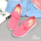 專櫃女鞋 洞洞蝶結軟皮休閒鞋-艾莉莎Alisa【2045776】桃紅色下單區