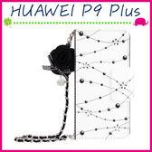 HUAWEI P9 Plus 5.5吋 淑女風皮套 黑白水晶花保護殼 側翻手機殼 可插卡保護套 磁扣手機套