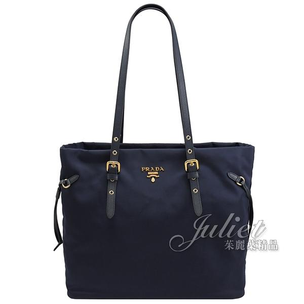 茱麗葉精品【全新現貨】PRADA 1BG292 浮雕LOGO尼龍帆布束口托特購物包.深藍