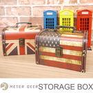 手提收納箱 珠寶首飾品小物收納擺飾收藏盒 英美國旗木質皮革桌面整理收納箱裝飾盒-米鹿家居