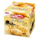 卡迪那95℃松露薯條90g【愛買】