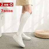 新年鉅惠長筒襪女韓國學院風護腿及膝襪高筒春秋薄款黑白色半截小腿長襪子 芥末原創