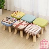 小凳子換鞋凳實木矮凳客廳布藝沙發凳圓凳坐墩小板凳【匯美優品】