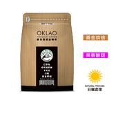 【歐客佬】巴拿馬 哈特曼莊園 卡杜拉 日曬 咖啡豆 (半磅) 黃金烘焙 (11020726)